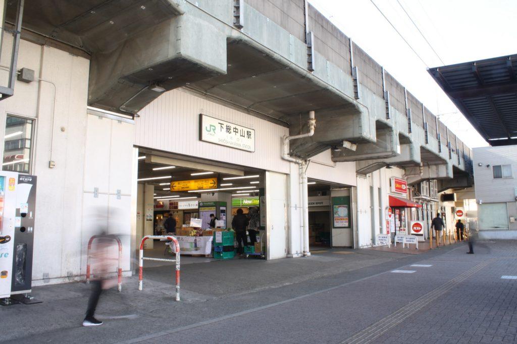 下総中山駅入口の風景