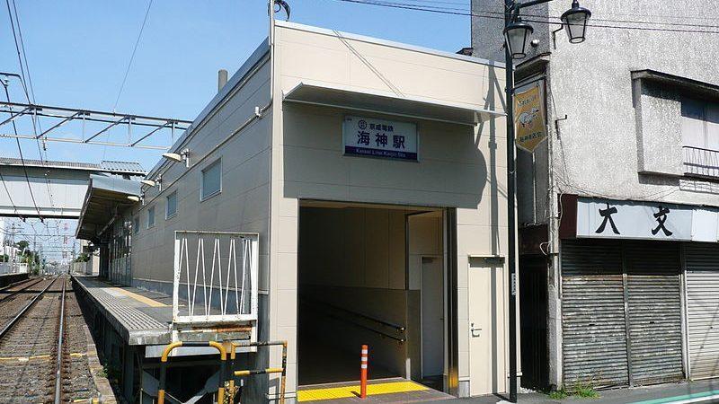 海神駅の風景