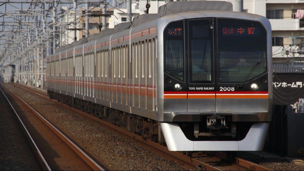 東葉高速線2000系電車(東西線直通)