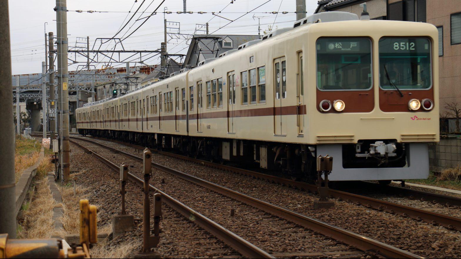 新京成電車8000形旧塗装