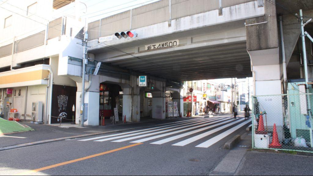 原木中山駅 駅入り口 西側