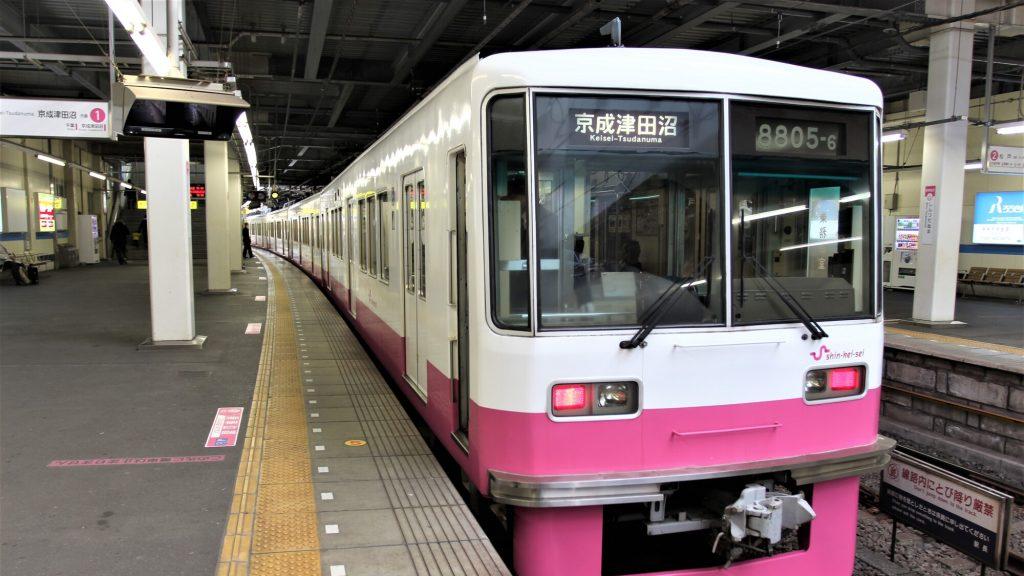 新京成線 電車